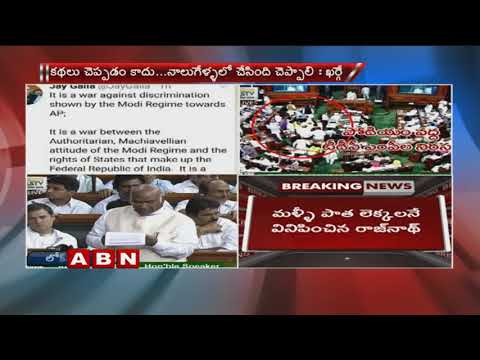 Congress MP Mallikarjun Kharge speaks on No-Confidence Motion | Parliament