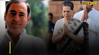 Rahul Gandhi remembers father Rajiv Gandhi on his death anniversary