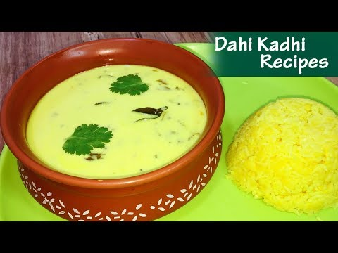 कढ़ी बनाने का आसान तरीका | Easy & Tasty Kadhi Recipe
