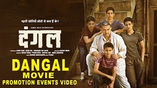 Download Dangal Movie 2016 | Aamir Khan, Sakshi Tanwar | Full Promotion Events Video 3Gp Mp4