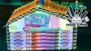 МАХИНАЦИИ С ДОМАМИ ► House Flipper #13