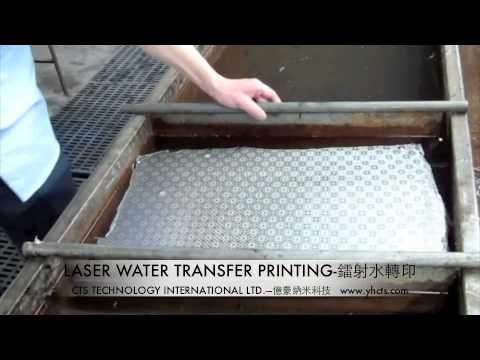 Laser Water Transfer Printing-鐳射水轉印操作流程-2.mp4