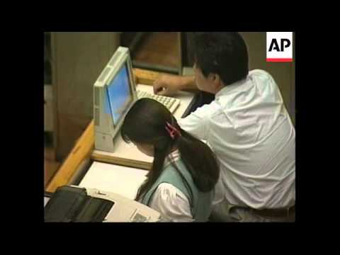JAPAN: TOKYO: NIKKEI STOCK AVERAGE RISES 30.12 POINTS