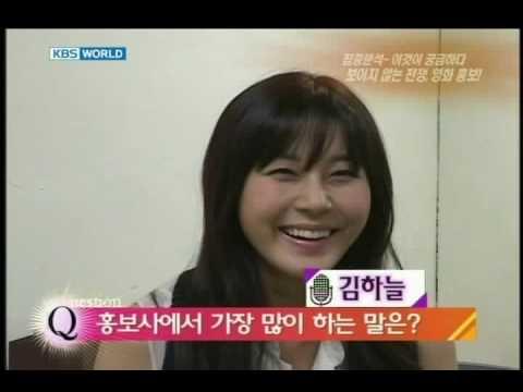 [HQ]김하늘 인터뷰