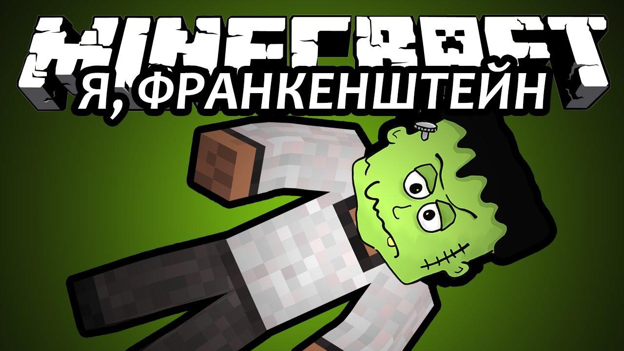 Девушки мобы: Minecraft | ВКонтакте