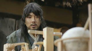 Trailer Jang Yeong Sil 4