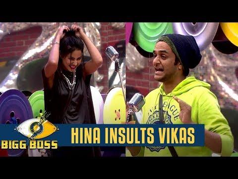 Bigg Boss 11 | Hina Khan insults Vikas Gupta during the task | 26 Dec 2017