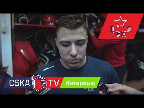 Андрей Кузьменко после победы над «Салаватом Юлаевым»