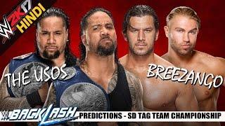 WWE 2K17 (Hindi) BACKLASH 2017 - The Usos vs Breezango (PS4 Gameplay)