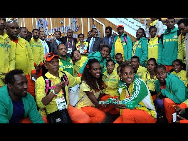 Farewell bid to Team Ethiopia