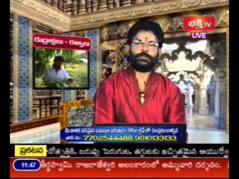 Rudrakshalu Ratnalu - Sri Krishna Chamundeswari Maharshi - 22nd...