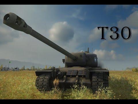 T30 Ace Tanker