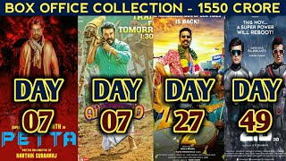 Box Office Collection Of Petta,Viswasam,Maari 2 & 2.0 | Rajinikanth | Ajith Kumar | 16th Jan 2019