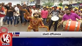 9 PM Headlines | Bonalu Festival | CM KCR Meets Governor | KTR On 2019 Elections