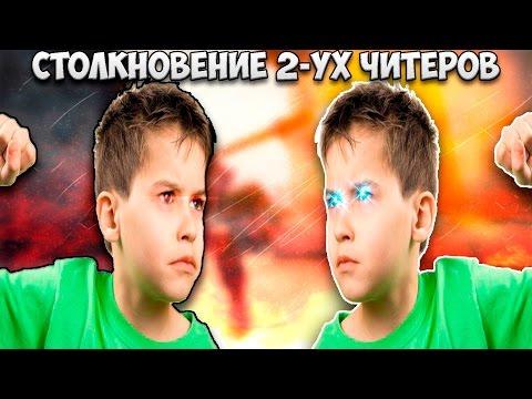 ИГРАЕМ С ВХ (CS:GO ШОУ)#8 | СТОЛКНОВЕНИЕ 2-УХ ЧИТЕРОВ!