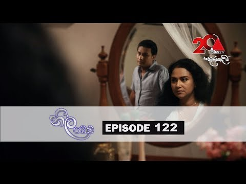 Neela Pabalu | Episode 122| 30th October 2018 | Sirasa TV