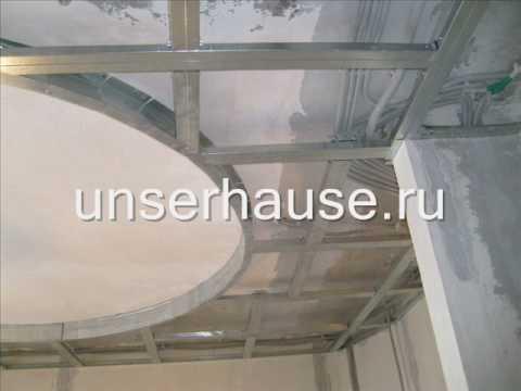 Как смонтировать подвесной потолок из гипсокартона своими руками