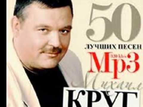 Памяти Круга