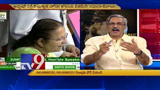 YCP, TDP No Confidence Motion against Modi Govt || Question Hour with BJP Raghunath Babu