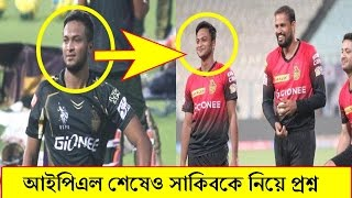 কলকাতা নাইট রাইডার্স এর ময়নাতদন্তে সাকিবকে নিয়ে প্রশ্ন উঠেছে  Shakib al Hasan IPL   KKR   BD Cricket