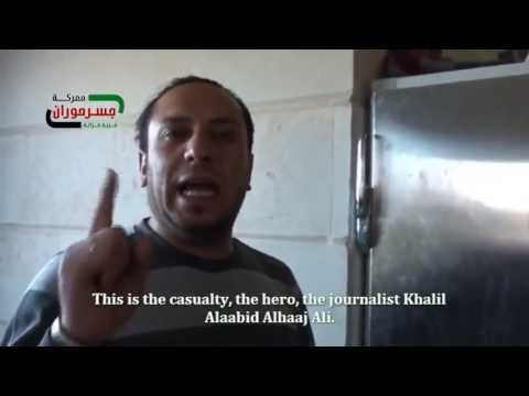 SNN | Syria | Dar'aa | Citizen Journalist Killed by Regime | Apr 17, 2013