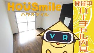 昭和町 マンション 1DKの動画説明