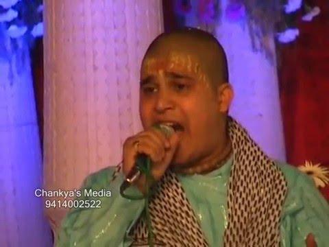 Hum Deewane Ho Gaye Mastane ho Gaye   ChitraVichitra Maharaj