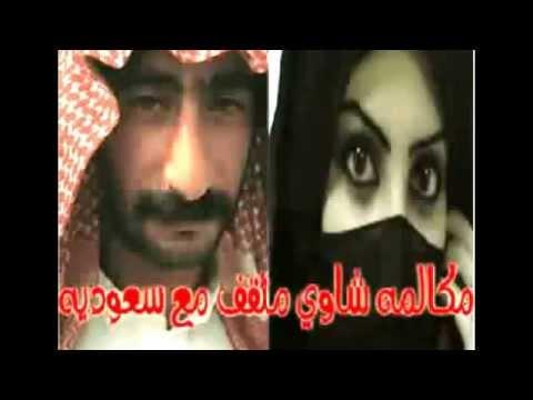 Syrien Syria Araber Sexy Tolking Irak Saudi Kuwait Raqqa Ras Al Ain Sere Kanye video