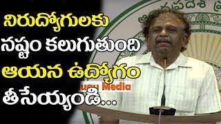 MLC Lakshman Rao Request to Government | Top Telugu Media