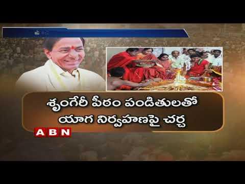 Telangana CM KCR To Perform Maha Chandi Yagam On Jan 21st To 25th | ABN Telugu