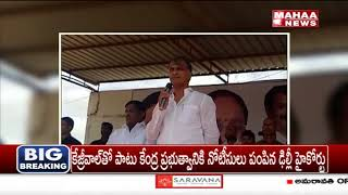 Minister Harish Rao visit Patancheru At Sangareddy Dist