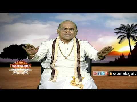 Garikapati Narasimha Rao | Nava jeevana Vedam | Full Episode 1376 | ABN Telugu