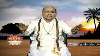 Garikapati Narasimha Rao | Nava jeevana Vedam | Full Episode 1376