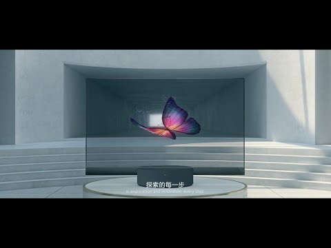 XIAOMI Transparent TV Trailer Introduction Official Video HD | MI TV LUX