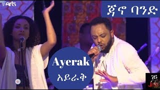 Jano Band: Jano Band Performing Ayerak | አይራቅ