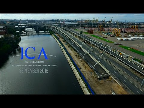ЗСД (ICA construction. Санкт-Петербург. Сентябрь 2016)