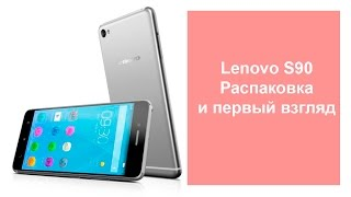 Lenovo S90 - распаковка и первый взгляд