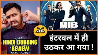 Men in Black: International - Hindi vs English Version Review   Comparison