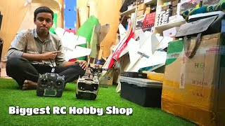 RC shop in bd - Biggest RC hobby shop