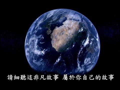 盧貝松之搶救地球:一生必看記錄片|精華版 HOME Environmental Documentary