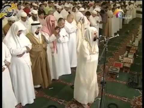 Sheikh  Salah Abu Khater Taraweeh Of Ramadan 1432 2011 Nisa video
