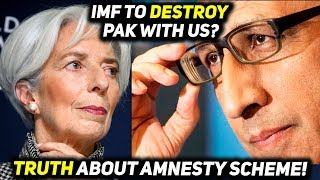 Reality About IMF Loan to Pakistan & Amnesty Scheme - The Wide Side