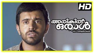 Arikil Oraal Malayalam Movie | Best of Nivin Pauly Scenes | Part 2 | Indrajith | Remya Nambeesan