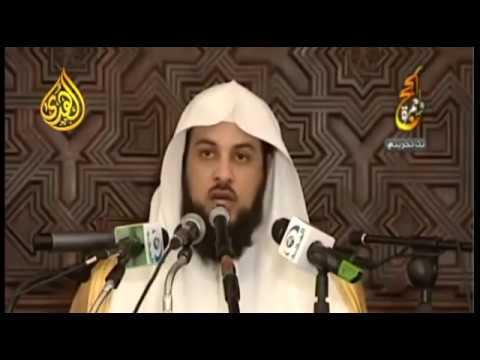 """Мухаммад Арифи - Дуа """"Его положения и роль в Исламе"""""""