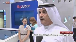 فلاي دبي تزيد وجهاتها السياحية
