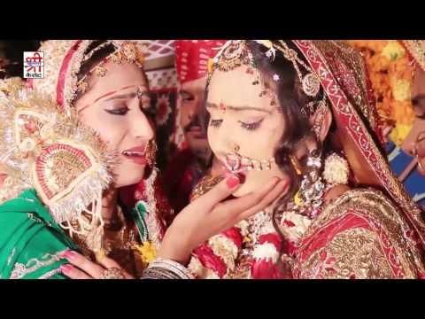 आम्बा पाका ने आम्बली - Rajasthani Vivah Geet Brand New | Sarita Kharwal Song 2017 | FULL HD VIDEO