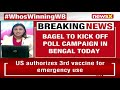 Bhupesh Bagel On West Bengal Tour Ahead Polls   To Kick Off Poll Campaigns Today   NewsX