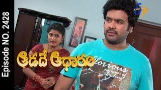 Aadade Aadharam | 28th April 2017 | Full Episode No 2428 | ETV Telugu