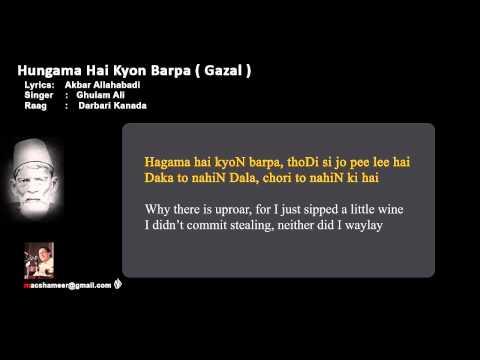 Hungama hai kyon barpa Lyrics with English Translation