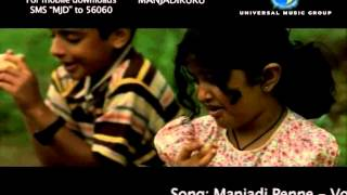 Manchadikuru - Manjadi Penne - Manjadikuru (Malayalam Movie)